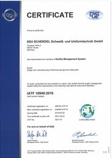 IATF 16949 (SSU)