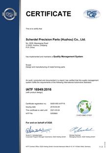 ISO 14001 (SCHERDEL HUZHOU)