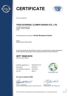 IATF 16949 (TOGO SCHERDEL CLAMPS HUZHOU CO., LTD.)