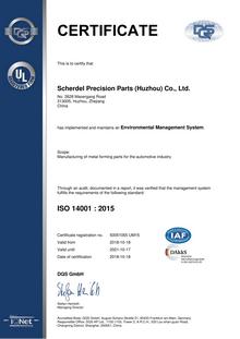 IATF 16949 (Scherdel Precision Parts Huzhou Co., Ltd.)