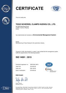 ISO 14001 (TOGO HUZHOU)