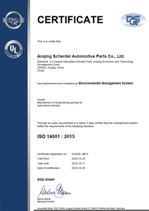 ISO 14001 (Anqing)
